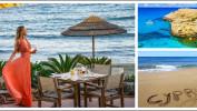 Долгожданный отдых на курортах Кипра! С 27.05.2019 на 10 дней от 31 300 рублей!!!