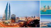 Откройте для себя «Арабскую жемчужину» – Бахрейн. 7 ночей от 22 700 рублей!!!