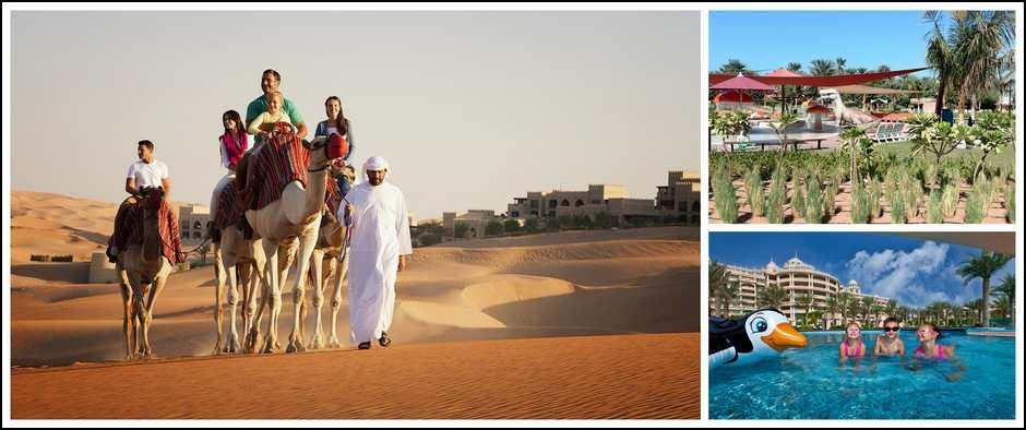 ОАЭ: летим в Шарджу с детьми. 8 дней от 26400 рублей.