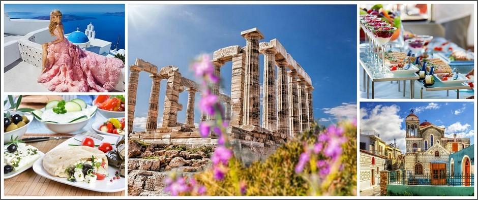 Такая неповторимая - Греция! Туры на «все включено» от 26200.