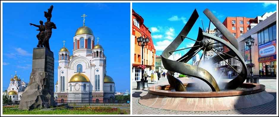 Автобусный тур вЕкатеринбург из Кирова,2 дня.