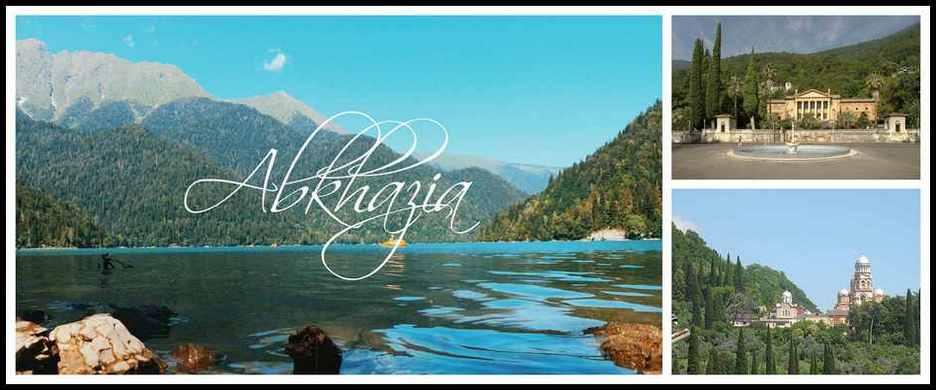 Страна Души-Абхазия. Туры с перелетом 8 дней от 15700 рублей.