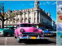 Твой лучший отпуск на Кубе: со 02.08.2019 на 11 ночей от 59 000 рублей!!!