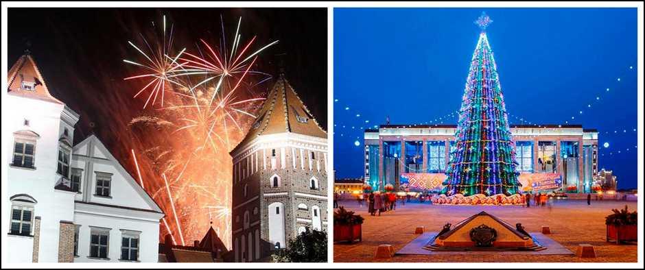 Королевский Новый год в Беларуси. Тур из Кирова в Беларусь, 5 дней.