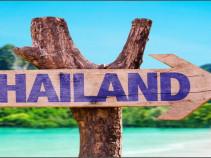 Страна бесконечного разнообразия -Таиланд: с 31.10.2019 на 11 ночей от 34 200 рублей!!!