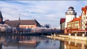 Экскурсионный тур из Кирова в Калининград на Новый год, 4 дня, ж/д + авиа.