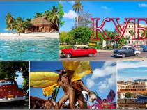 Да здравствует Куба!!! Горящие туры на 10 ночей от 51900 рублей.