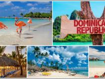 Доминикана – отдых Вашей мечты! Туры на 11 дней от 56 100 рублей!