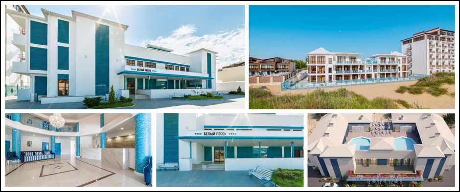 Раннее бронирование «Лето 2020». Отель «Белый песок» от 19600.