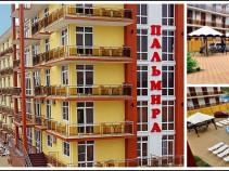 """""""GALA PALMIRA"""" (Анапа): бюджетный отель для семейного отдыха."""