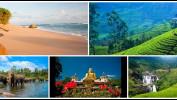 Необычные страны для проведения отдыха.