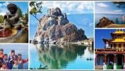 """Экскурсионный тур """"RELAX BAIKAL"""" с авиаперелетом 9 дней от 43900."""