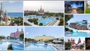 """Отель дня: """"Asteria Kremlin Palace"""". 8 дней от 53300 рублей."""