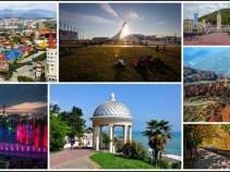 Туры в Сочи, вылет из Москвы 21.09.20 на 8 дней от 20400 на ДВОИХ.