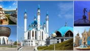 Казань-Болгар 2 дня 06.11.2020 от 7 290 рублей.