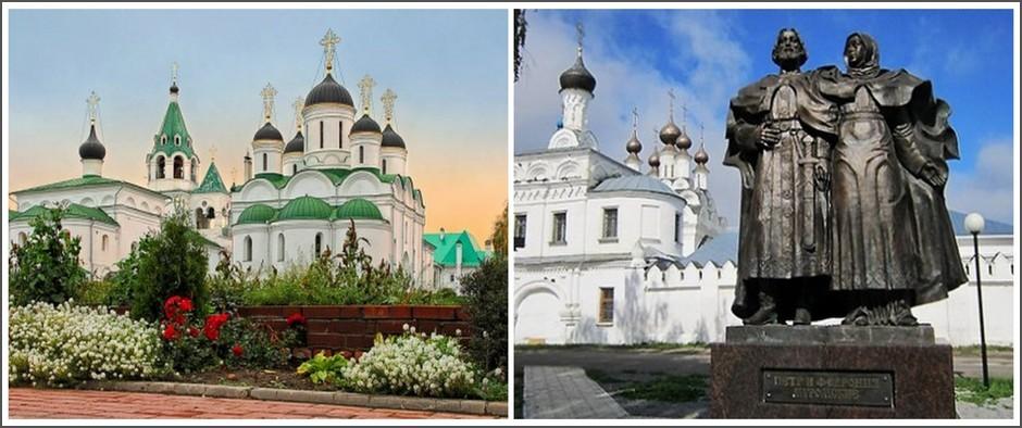 Муром+Дивеево (1 день) 23.10   11.12 от 3 600 руб.