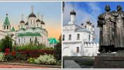 Муром+Дивеево, 1 день- 23.10 / 11.12 от 3 400 рублей.