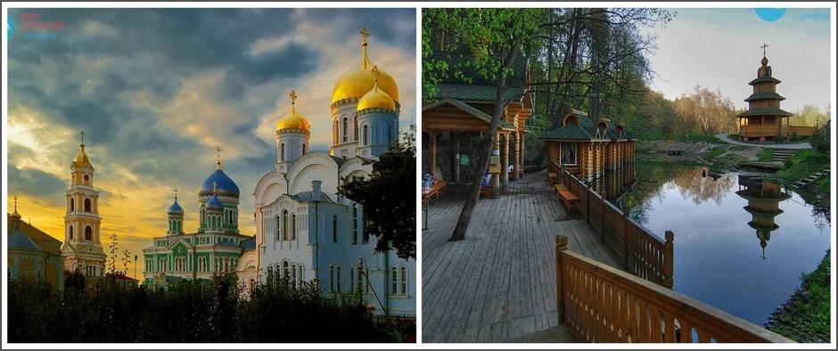 Муром+Дивеево (1 день) 23.10 / 11.12 от 3 600 руб.