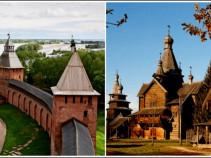 В. Новгород + Псков (3 дня, ж/д+автобус) от 12900 руб.