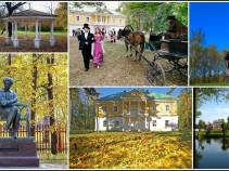 Большое Болдино автобусная экскурсия 1 день «Осенняя пора! Очей очарованье!»