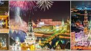 Татарские новогодние сказки от 7 700 рублей.