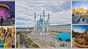 Экскурсионная Казань NEW-1-дневный автобусный тур в Казань.