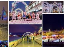 Новый год 2021 в Казани, 2-дневный тур, выезд 30 декабря.