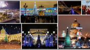Встреча Нового года в Северной столице 31.12.2020 г., 3-х дневный тур.