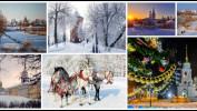 Экскурсионный тур «Новогодние каникулы во Владимире» от 5990 рублей.