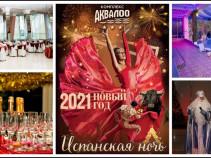 """Отель """"Аквалоо"""" Новогодний тур, с новогодним ужином от 14300 рублей."""