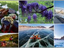 Туры в Абхазию, Адыгею и на Байкал. Старт продаж 2021.