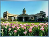 Майские праздники в Санкт-Петербурге, 6 дней, автобус из Кирова.