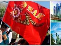 Автобусный тур из Кирова – 9 мая в Москве, 2 дня от 7 900 рублей.